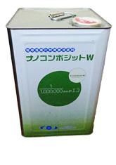 ナノコンポジットW 防藻+